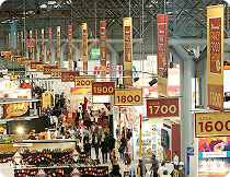 2015_Fancy Food Show Hall