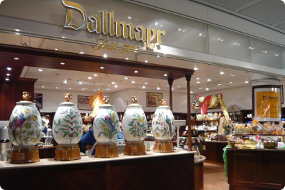 2015_Dallmayr shop with porc